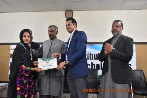 Honour for Position holders of DSE students