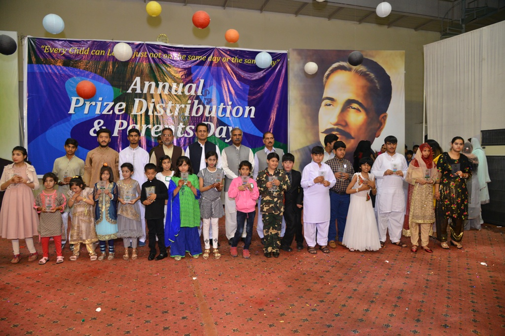 Annual Prize Distribution Ceremony
