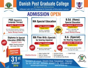 Admissions open in Danish Postgraduate College