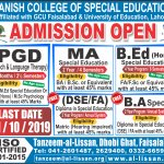 Admissions open in Danish College of Special Education